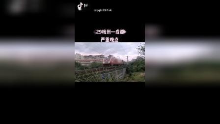 (抖音版画质较差,尽请原谅。)HXD1D0304武局南段K529杭州-成都东晚点32分通过常青路18:43