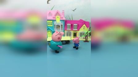 猪爸爸要开车送乔治上学,乔治嫌车太慢不坐