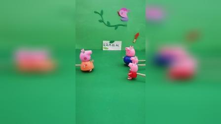 益智玩具:猪妈妈做了好吃的鱼