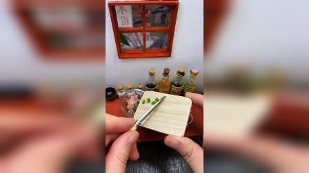 做个迷你蒸饺吃