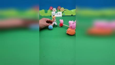 益智玩具:佩奇不怕打针