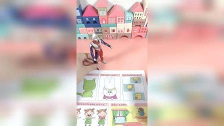 小游戏:画虚线,给小兔子补上帽子