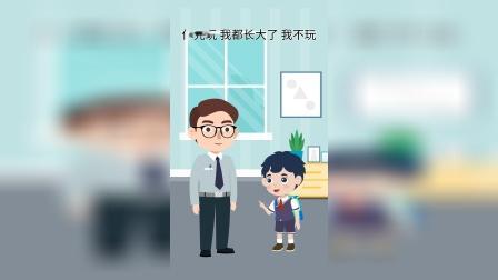 遵守中华传统美德我是一个听话有礼貌的好孩子