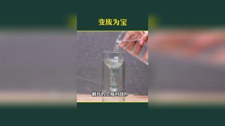 今天教你怎么轻巧的掰开一个玻璃瓶