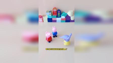 儿童益智玩具:妈妈昨天带佩奇乔治去外婆家了