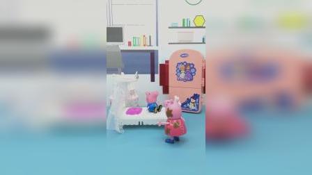 乔治做了梦,梦见猪妈妈买了好多玩具,乔治做了白日梦