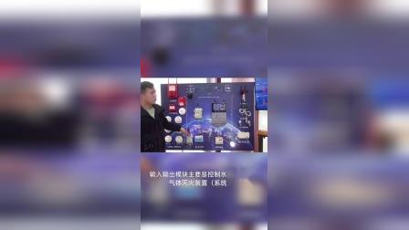 上海逻迅物联网智慧消防解决方案 产品功能介绍