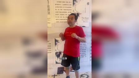 老子养生李治成辟谷拙火105天世界纪录挑战赛第12天