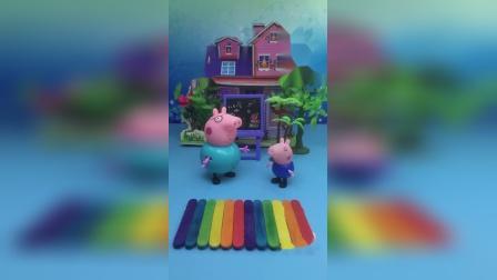 猪爸爸配合乔治玩游戏,结果被套路了