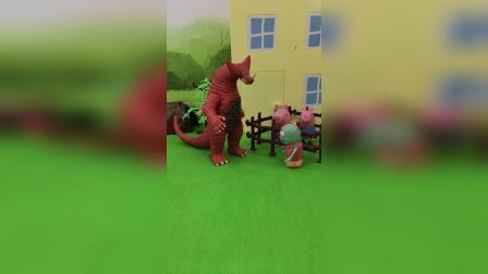 怪兽抓了佩奇乔治,小鬼和爸爸来救他们了