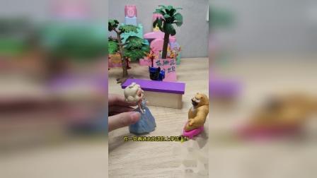 白雪老师为了安慰熊二给了他吃的