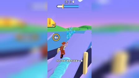 小游戏:用喷雾泡沫铺路上坡