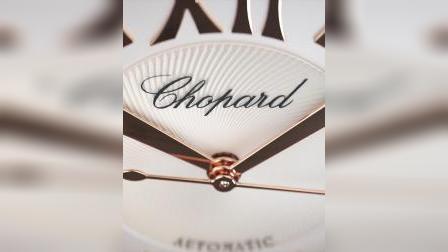 Chopard萧邦 - Happy Sport系列33毫米腕表 玫瑰金镶钻款 (Portrait)