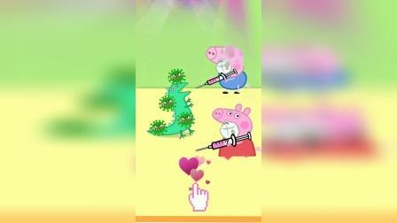 小猪佩琪 #玩具屋 #益智玩具 #早教