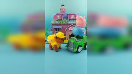 猪爸爸拿走阿奇的车,小砾来找车
