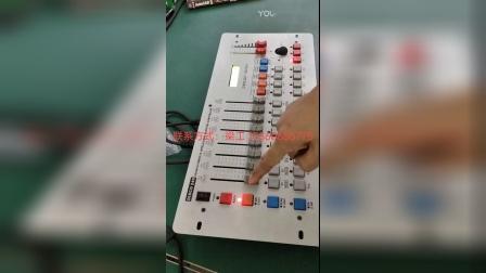 240控台教学视频(帕灯)