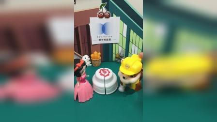 小砾给白雪公主准备了一个大蛋糕