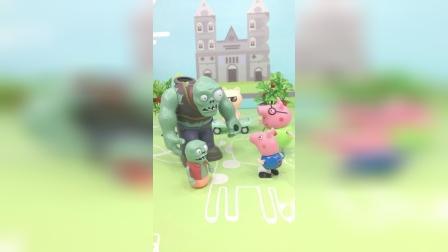 巨人僵尸和猪爸爸见面了,他们握了握手