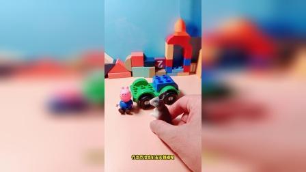 儿童益智玩具:乔治我们去买辣椒吧