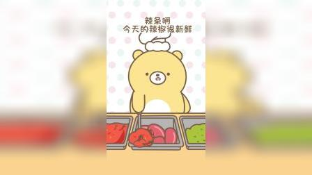 辣条先生终于下课了,飞奔去食堂打饭!
