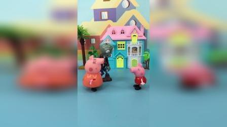 佩奇放学回来,看见猪妈妈和僵尸在一起