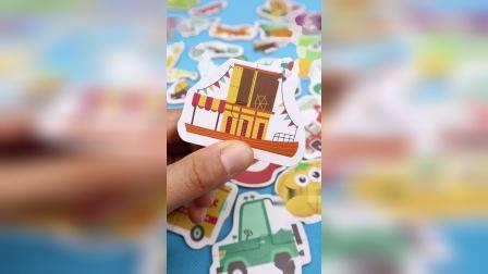 儿童益智简易拼图拼拼乐玩具