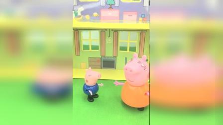 佩奇被老师留下来开会,乔治率先回家跟猪妈妈汇报