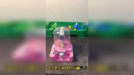 搞笑玩具:迷你娃娃机