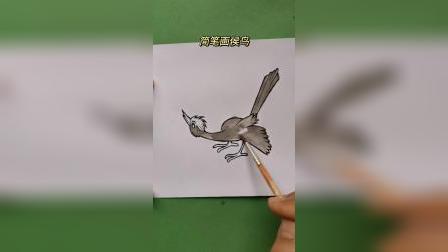 简笔画候鸟