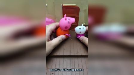 苏西为什么让猪妈妈帮她开门呢?