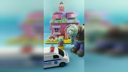 巨人僵尸出来做坏事,善良的小鬼报警,来阻止爸爸