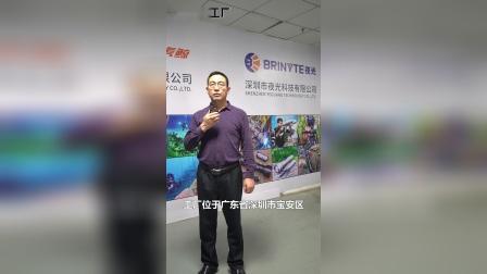 用90秒 老板带你看手电筒工厂【深圳夜光科技】