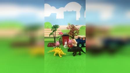 两个恐龙都想和乔治玩,居然还吵起来了