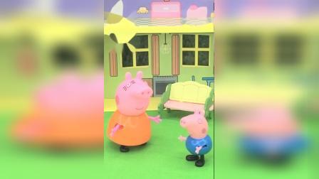 乔治没写完作业就想出去玩,遭到猪妈妈的反对