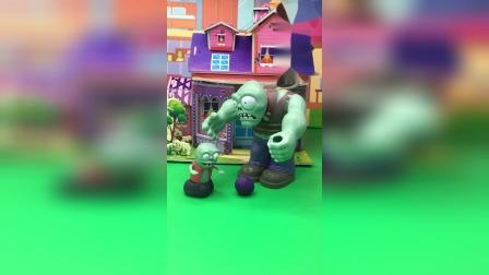巨人僵尸拿皮球给小鬼玩,小鬼怎么还不高兴呢?