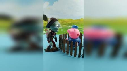 小僵尸抓了猪爷爷,为什么还放走了呢