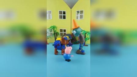 僵尸抢了乔治的小恐龙,乔治喊来狗狗汪汪队
