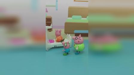 猪妈妈想休息,让猪爸爸带乔治玩,乔治不想和爸爸玩