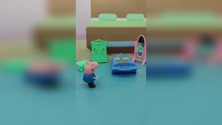 猪爸爸上班去了,乔治还以为爸爸在跟自己玩捉迷藏