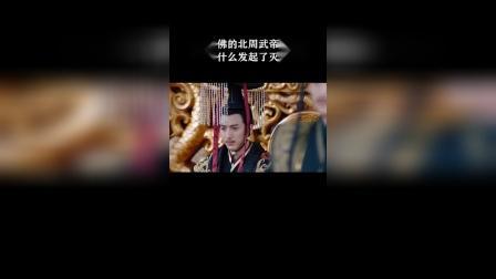 虔心向佛的北周武帝宇文邕,最后为什么发起灭佛运动?