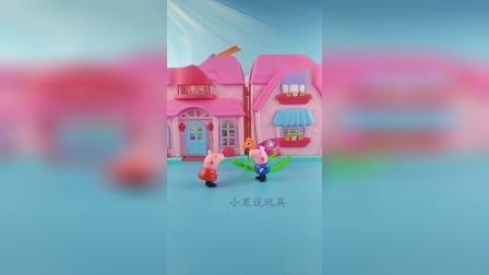小猪乔治在玩木马,姐姐佩奇要监督乔治,让他先去写作业