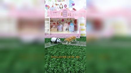 梦幻乐园:蜜蜂是益虫吗?(二)