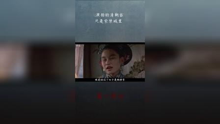 外国导演拍的清朝古装电影,皇帝只是紫禁城里的囚徒
