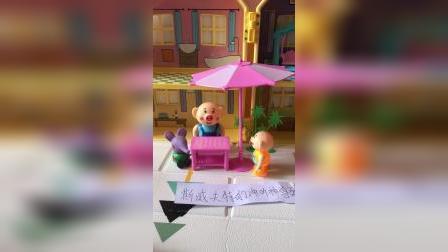玩具小故事:小猪的小卖部