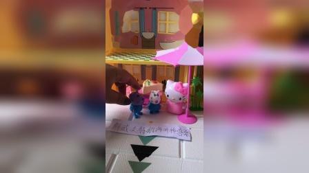 玩具小故事:小猫的别墅聚会