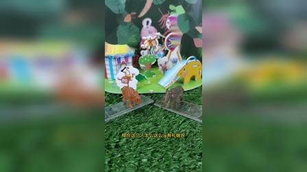 梦幻乐园:大象不让路