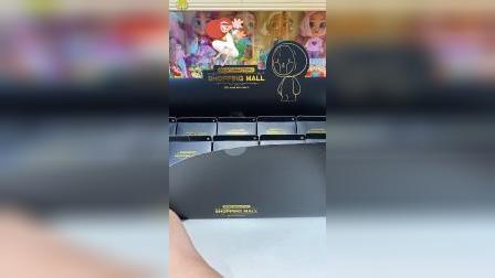 又来拆新品盲盒啦 蒙特ed百货超市系列