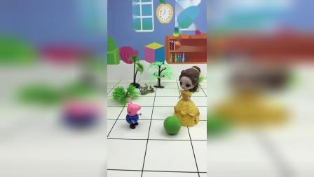 乔治踢球,踢到了贝儿公主,贝儿公主好凶哦!
