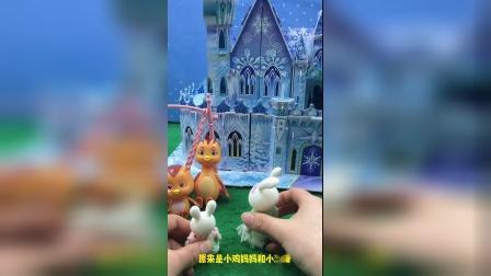 梦幻乐园:魔法学院开学了(三)