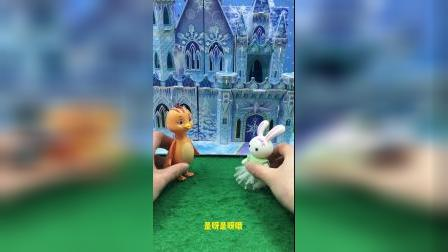梦幻乐园:魔法学院开学了(一)